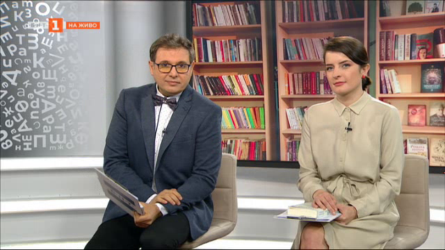 """Фестивалът """"Пловдив чете"""" и други литературни проекти"""
