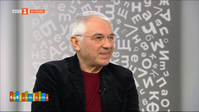 Бележки за забравяне на Иван Кулеков