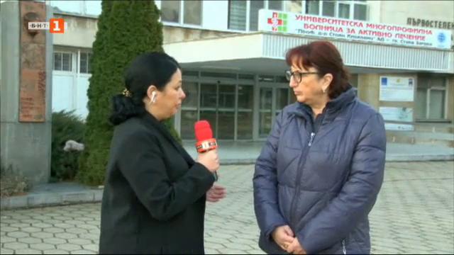 Под наблюдение: Украински гражданин със съмнение за коронавирус