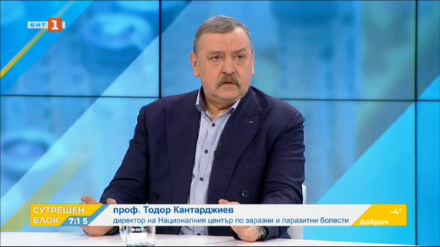 Срещу коронавируса - проф. Кантарджиев за мерките срещу него