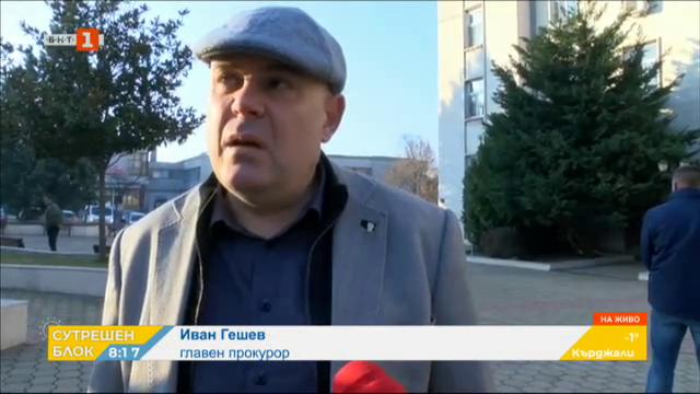 Иван Гешев: Акцията в Чирпан не е инцидентна кампания