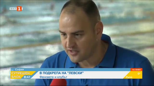 В защита на Левски: Петър Стойчев