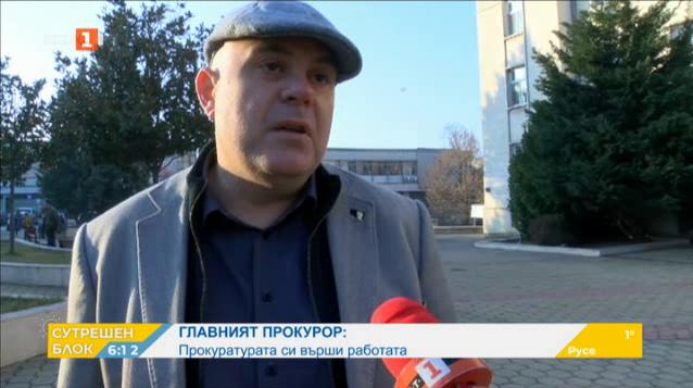 Иван Гешев: Прокуратурата си върши работата
