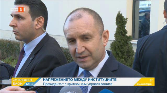 Радев: Борисов ползва службите за политически цели