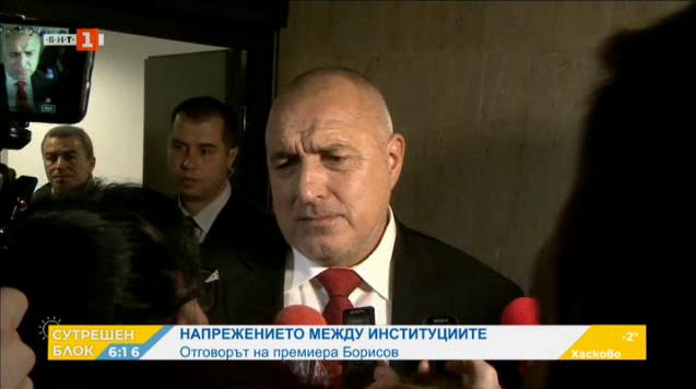 Борисов: Мен ме смазаха от подслушване