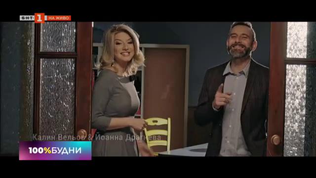 Йоанна Драгнева и Калин Вельов с песен и филм