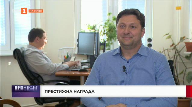 Българска софтуерна компания с международна награда за иновации