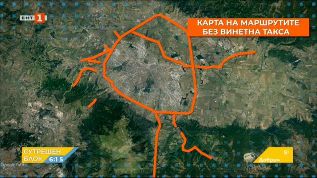 Няма да има винетки за жителите на селищата около столицата