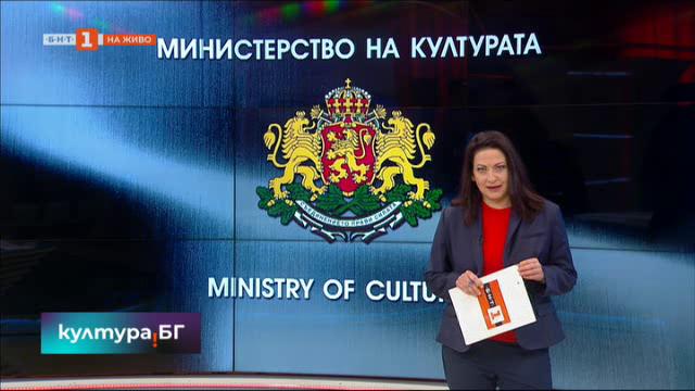 Министър Боил Банов - гост в Култура.БГ