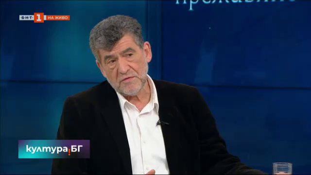 """""""Чуто, видяно и преживяно"""" на Георги Томалевски"""