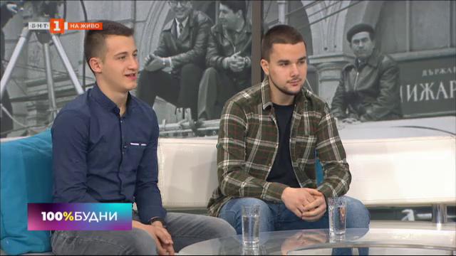 Първи стъпки за един предприемач - учениците Цветомир Стефанов и Емил Георгиев