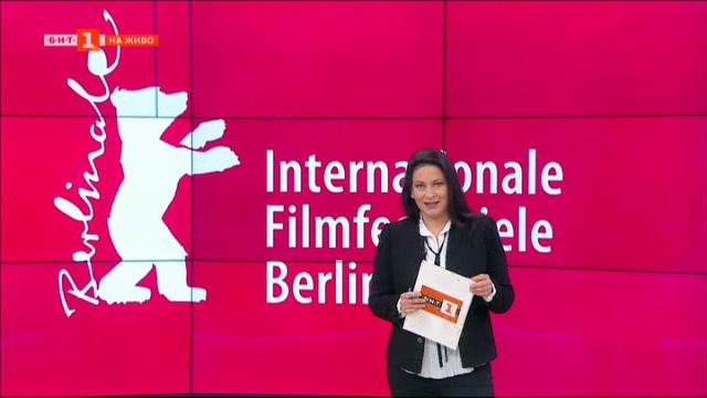 Самуел Финци - водещ на откриващата церемония на Берлинале