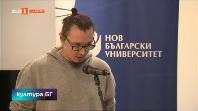 Боян Крачолов е победителят от Конкурса за нова пиеса на НБУ
