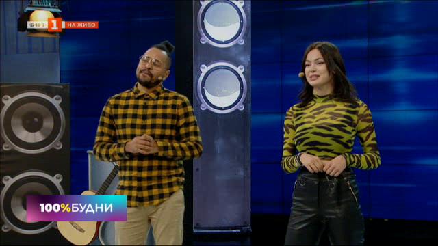 Артистите Eва Пармакова и Вензи в ново амплоа