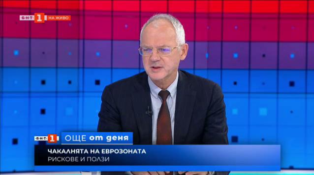 Васил Велев: Усилията за интегрирането ни в еврозоната не трябва да отслабват