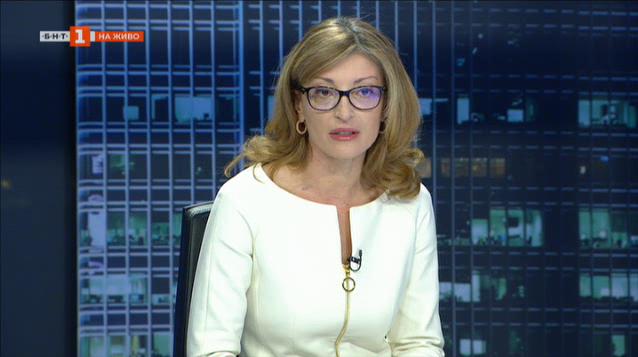 Екатерина Захариева: Четирима руски дипломати са обявени за персона нон грата