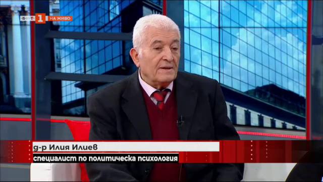 Психология на приватизацията - Илия Илиев