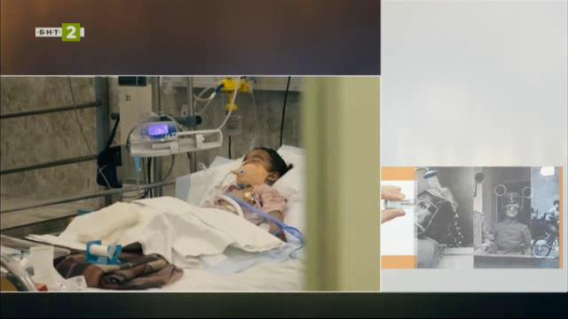Науката в малкия екран - филм за борбата с най-опасните зарази