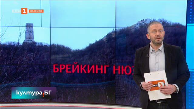 """""""Breaking News"""" – новият филм на Асен Владимиров"""
