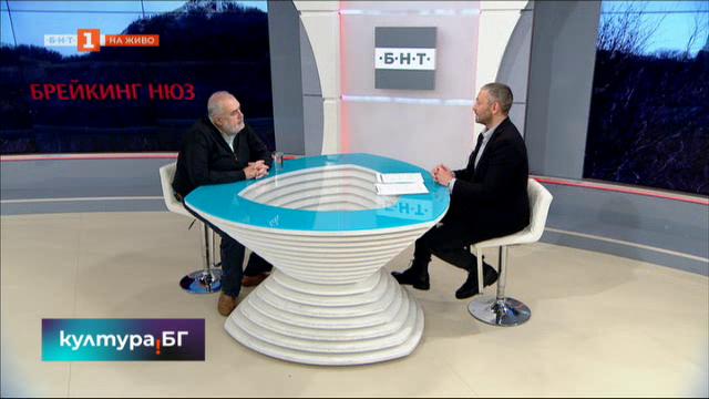 """Филмът """"Breaking News"""" на Асен Владимиров"""