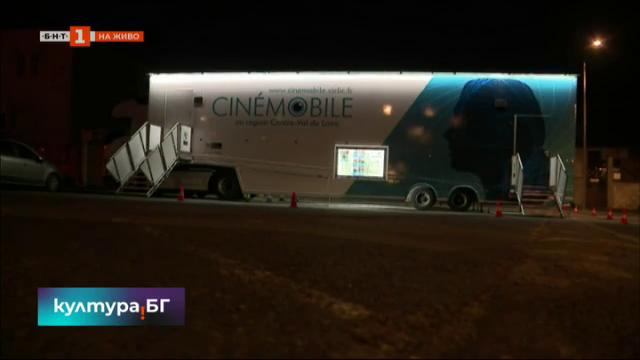 Мобилно кино във френски села