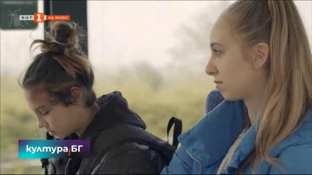 Награда за кино 355 на Фондация Стоян Камбарев