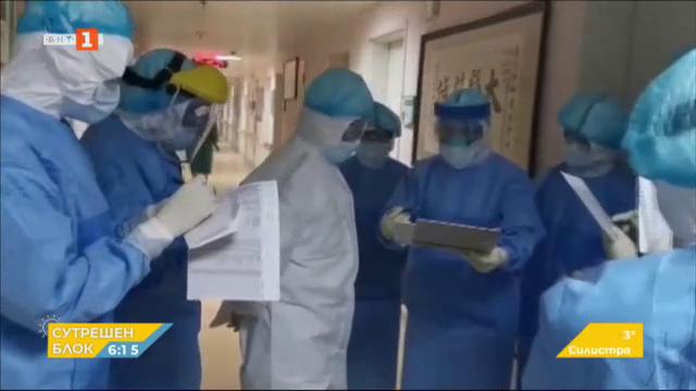 Вирусът по света