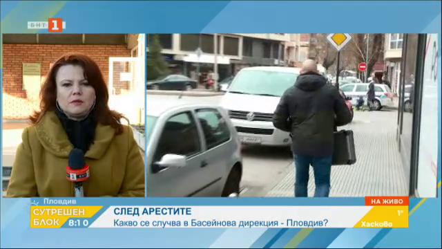 Очакват се подробности за акцията в Басейнова дирекция - Пловдив