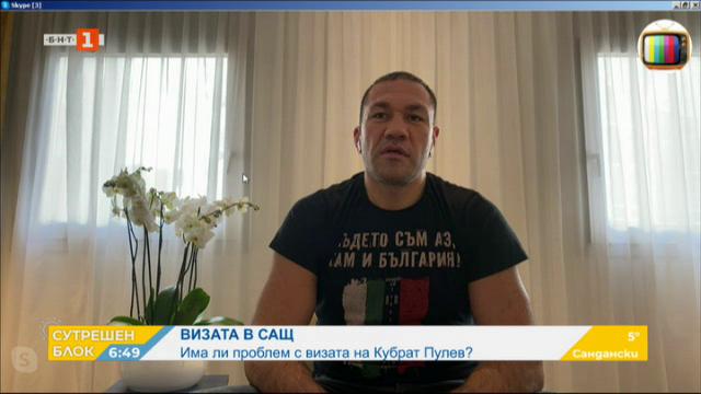 Кубрат Пулев за базата в Белмекен и подготовката си за мача с Антъни Джошуа