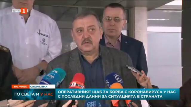 Проф. Кантарджиев: С пролетта очакваме разпространение на грип В у нас
