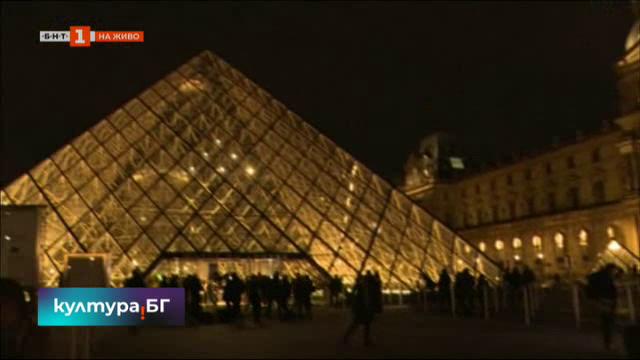 Парижани посетиха изложба на Леонардо безплатно и през нощта