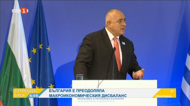 Съвместно заседание на българското и гръцкото правителство