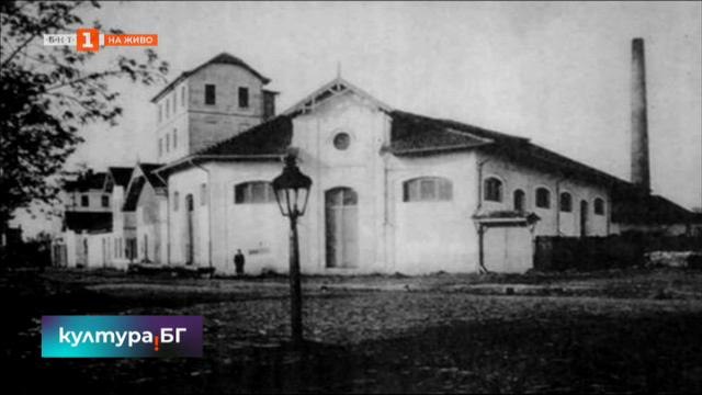 Каква ще е съдбата на знакова сграда в центъра на Бургас?