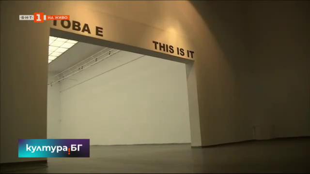 Изложба на Д-р Гатев в галерия Райко Алексиев