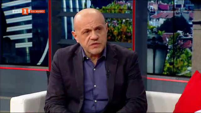 Политиката на управляващите - Томислав Дончев