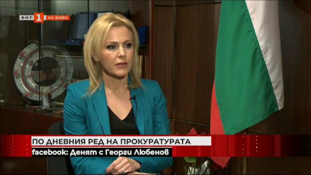 Прокуратурата в действие - Сийка Милева
