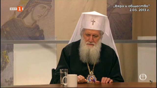Седем години от интронизацията на патриарх Неофит