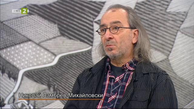 Николай Ламбрев след премиерата на Вуйчо Ваньо