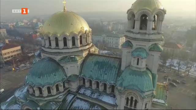 Да съхраним храм-паметник Александър Невски