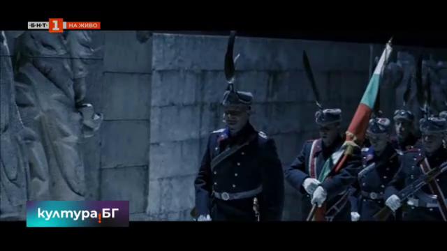 Новият филм на арх. Пламен Мирянов - Опълченците на Шипка