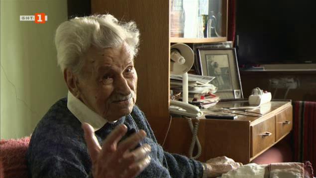 Александър Николов - най-възрастният български мъж