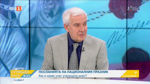 Теодосий Теодосиев: Ние сме част от златния духовен милиард на света