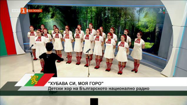 Детският хор на БНР ще отбележи 60-годишнината си с голям концерт