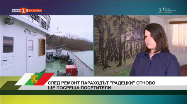 """След ремонт параходът """"Радецки"""" отново ще посреща посетители"""