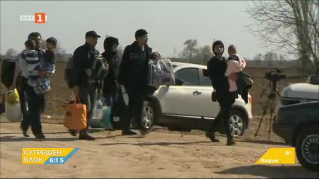 Мигранти са блокирани край Одрин