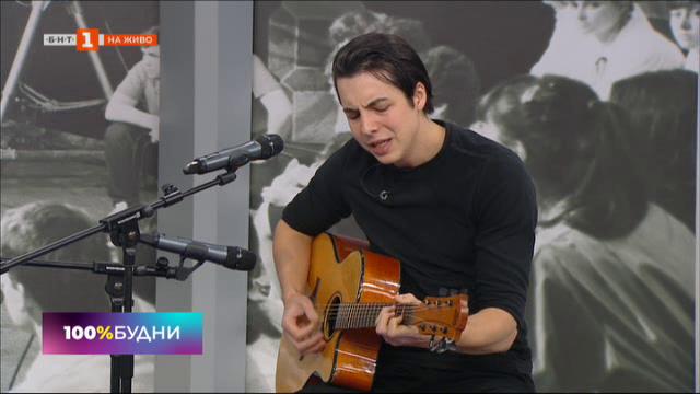 Мисъл - песен на Кирил Хаджиев - Тино
