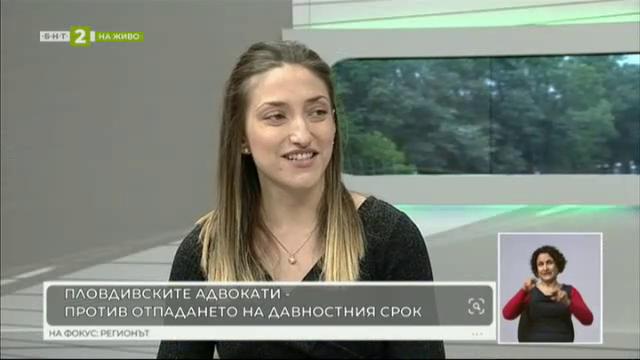 Провдивски адвокати против промени в Наказателния кодекс