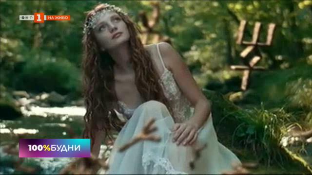Красотата на българката