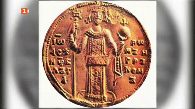 790 години от битката при Клокотница