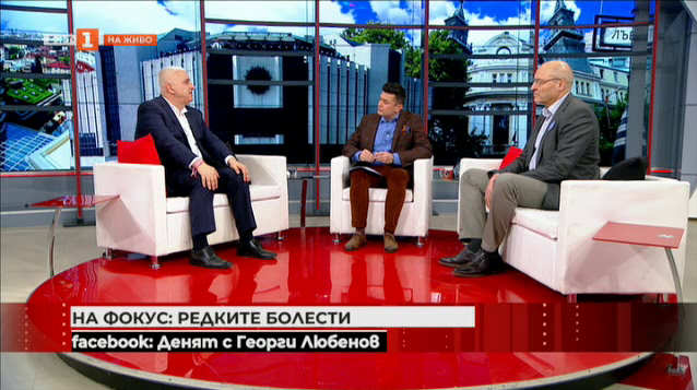 350 000 души в България са засегнати от редки болести